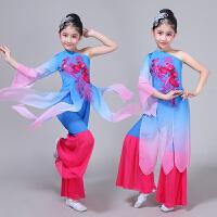 儿童演出服女童飘逸民族伞舞秧歌服幼儿扇子舞蹈表演服装 玫红色和蓝色渐变
