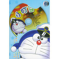 """""""欢乐谷""""系列礼品动画:小叮当.1(VCD)(简包装)"""