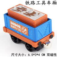 托马斯和朋友儿童托马斯小火车合金磁力铁性轨道套装玩具和他的朋友们稀有车厢