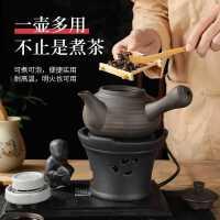 寸年泡茶炉电陶炉静音家用煮水黑茶普洱煮茶器陶瓷陶然炉烧水电热茶炉