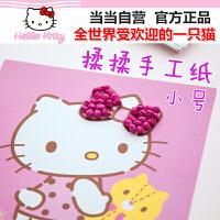 HelloKitty凯蒂猫 KT87115幼儿园儿童手工制作材料包(颜色随机) DIY美工揉纸搓纸画粘纸画宝宝益智美劳