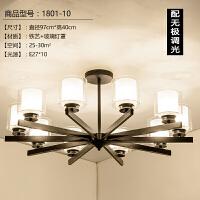 北欧风客厅吊灯创意个性后现代简约卧室灯时尚轻奢餐厅灯美式灯具
