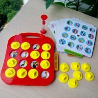 儿童记忆力观察力专注力训练亲子互动桌游游戏棋类早教益智力玩具