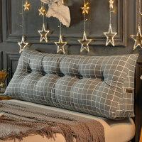 布艺床头软包床头靠垫三角双人沙发大靠背靠垫软包榻榻米床上长靠枕腰枕护腰抱