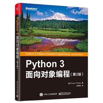 Python ...