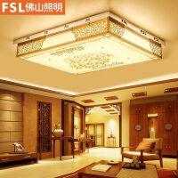 佛山照明LED水晶客厅灯长方形简约现代大气中式卧室大厅吸顶灯具