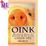 【中商海外直订】Oink: Bilingual Verse in English & Pig Latin