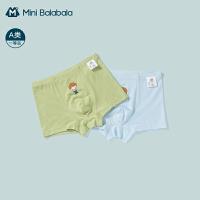 迷你巴拉巴拉男童四角内裤平角2020春秋儿童舒适莫代尔两条装内裤