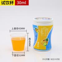 航空杯一次性硬塑料加厚透明家用白酒酸奶试饮20ml小号品尝水杯子