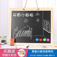 儿童宝宝双面磁性挂式 磁性板面 挂壁式小画板小黑板
