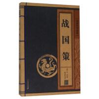 【旧书二手书9成新】战国策 [西汉] 刘向,颜兴林 注 9787556811939 二十一世纪出版社