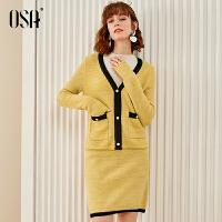 【2件2折叠券预估价:226】欧莎小香风针织套装女2021新款春秋季名媛毛衣裙子两件套时尚洋气