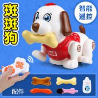 儿童玩具1-2-3-4周岁男孩走路会唱歌男电动玩具小狗