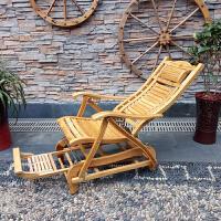 家居竹躺椅竹摇椅可折叠椅子家用午睡凉椅老人休闲逍遥椅实木靠背椅
