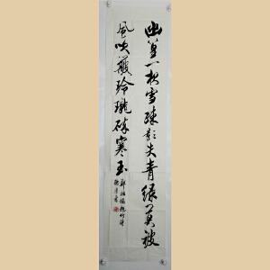 《郑板桥题竹石》毕德厚 亲笔 【RW229】黑龙江省书法家协会会员
