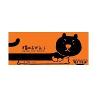 日本翻翻书手翻书系列 猫咪欢迎式 A Cat's Welcome
