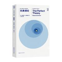 正版-XT-新书--推动丛:书物理系列・理论 [英]佩德罗G. 费雷拉 9787535795168 湖南科技出版社 知