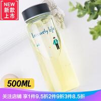 韩版清新玻璃杯创意潮流杯子简约儿童水杯韩国男女学生便携随手杯