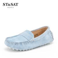 星期六(ST&SAT)童鞋 绒面羊皮革平跟圆头休闲童鞋SS63131820