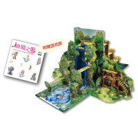 仙境之源――橡树魔堡