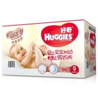 [当当自营]Huggies好奇 铂金装小号S96片 倍柔亲肤纸尿裤 尿不湿 箱装(适合4-8公斤)