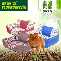 耐威克 可拆洗冬夏两用狗窝中小型犬耐脏耐咬通用宠物窝垫沙发