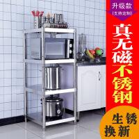 不锈钢厨房正方形置物架4层微波炉收纳架多功能储物架5多层锅盆架