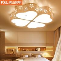 佛山照明卧室灯四叶草LED吸顶灯温馨浪漫简约现代餐厅儿童房间灯