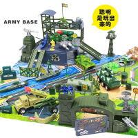 士兵玩具儿童军事玩具士兵人场景模型军事拼插组合套装塑料战争二战坦克飞机 3套装