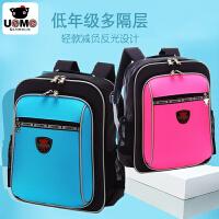 【台湾进口】unme新款书包小学生1-3年级男童女童超轻减负儿童书包减压书包