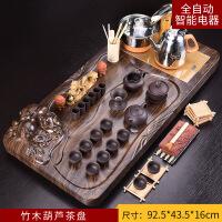 紫砂功夫茶具套装家用简约全自动电磁炉实木茶盘泡茶壶茶杯 29件