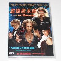 正版电影 超级魔术师 DVD9 史蒂夫・卡瑞尔史蒂夫・布西密 新索版