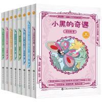 中国少儿文学名家读本8册 泡泡糖和小狗齐克 全彩美绘注音版 儿童经典文学故事书 6-12岁一二三年级小学生课外阅读经典