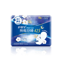 【宝洁】护舒宝纯棉舒睡夜用卫生巾425mm 4片