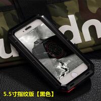 苹果iPhone6plus手机壳三防6s金属保护套pg6sp钢铁侠5.5硅胶潮男 6p/6s Plus【5.5寸【指纹