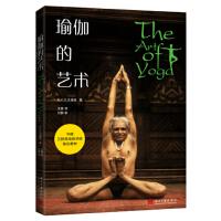 【二手旧书8成新】瑜伽的艺术 [印度] B.K.S.艾扬格,王晨 9787515408064 当代中国出版社