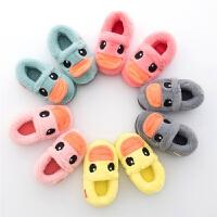 儿童家居鞋宝宝棉拖鞋冬季亲子包跟小孩室内鞋