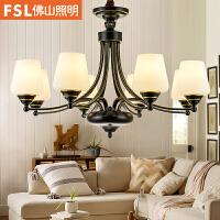 FSL 佛山照明 欧式简约客厅灯美式复古吊灯创意个性餐厅卧室铁艺