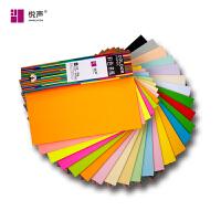 悦声A4彩色书纸80g深五色手工纸儿童折纸材料剪纸卡纸 SZA4019 当当自营