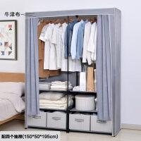 简易衣柜布艺衣柜加固加粗单人布衣柜收纳布柜三抽屉大号组装衣橱