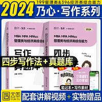 考研英�Z二作文 高分作文 考研英�Z(二)高分作文老�Y�P� 2022考研英�Z(二)老�Y作文 ��作套路+�典范文+背�b模板+