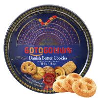 [当当自营] 丹麦进口 过山车 GOTOGO黄油曲奇(饼干) 454g