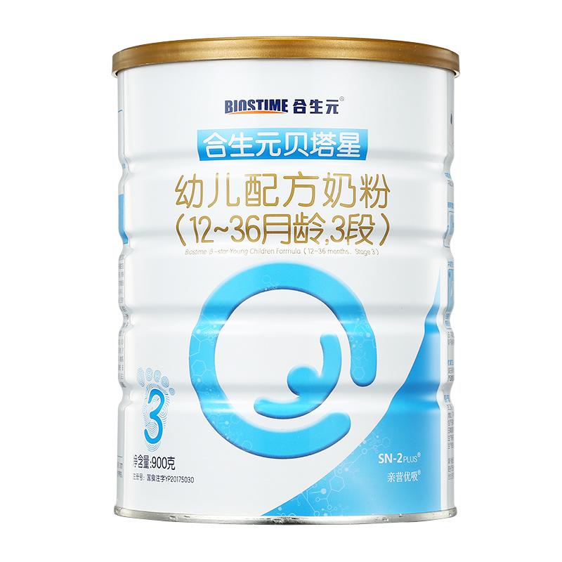 合生元 贝塔星幼儿配方奶粉 3 (12-36月龄) 900g
