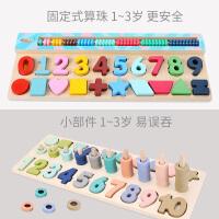 儿童早教益智玩具数字积木宝宝智力立体拼图男孩女孩