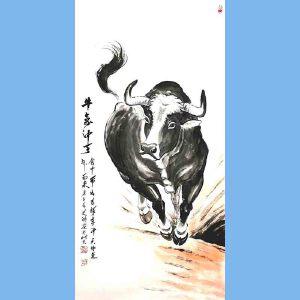 笔名道鸿,中国国粹画院理事,河南省美术家协会会员,当代画马研究会会员孙振伟(牛气冲天)5