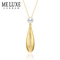 MELUXE �r尚百搭 7-8mm淡水珍珠吊��/珍珠��