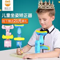 猫太子 儿童防近视坐姿矫正器小学生写字架纠正姿势视力保护器