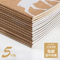 广博方格笔记本牛皮纸文具16K车线本文具定制本子软抄本记事本学生空白划线练习本