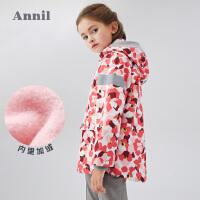 【活动价:299.4】安奈儿童装女童中长款冲锋衣加绒2020春季新款女宝宝儿童保暖外套