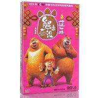 电影卡通片 熊出没之过年 DVD 电影版搞笑动画 正版dvd光盘